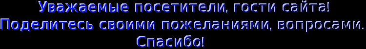 cooltext1836446052